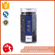 China professional manufacture dried black goji berry in bulk