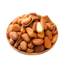 High Quality Pine Nuts Prices ,Healthy Food Pine Nut Kernel