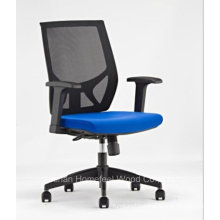 Modern Office Task Swivel Visitor Meeting Computer Training Mesh Chair (HF-ZM01)
