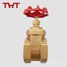 NPT BSP thread Lead free forged brass gate valve in zhejiang