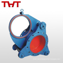 industrial double flap gate valve for fly ash