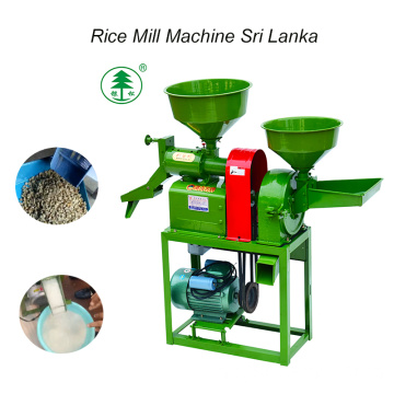 Kecil Gabungan 1 Ton Auto Mini Satake Rice Mill Machine