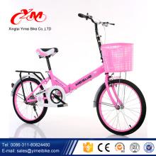 Alibaba 20-Zoll-heiße Verkauf Mädchen Faltrad / rosa Farbe einfach Klapprad / Stahlrahmen Faltzyklus