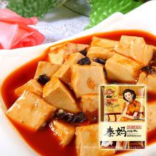 Sell Well Sichuan Hot Pot mit konkurrenzfähigem Preis