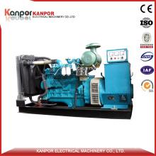 China Brand Engine 100kVA 120kVA Water Cooled Open Type Diesel Generator OEM Factory