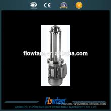 stainless steel 316L BRH liquid high shearing emulsifier and mixer for fresh milk