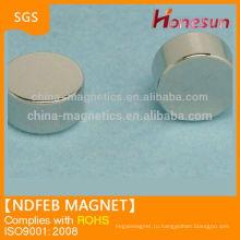 Диск 10 мм Спеченные Неодимовый магнит N42