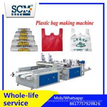 Machine à fabriquer des sacs en plastique / T-Shirt Bag Machine / Vest Bag Making Machine