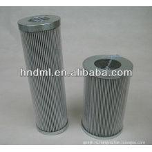 Замена для фильтра гидравлического масла REXROTH 2.0250H10XL-B00-0-M, Гидромеханический фильтрующий элемент