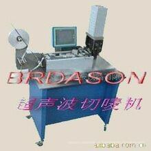 Máquina de corte de etiqueta ultra-sônica de venda quente