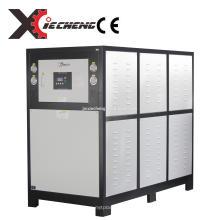 Controle econômico e eficiente do microprocessador de PID Copeland enrola o refrigerador de refrigeração do fã do compressor do rolo