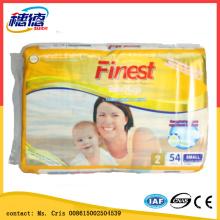 Magic Tape Baby Diaper
