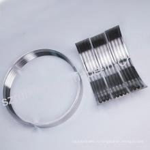 Кольцо захвата Atlas Copco с токарной и электроэрозионной обработкой