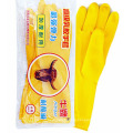 Anti-Slip Acid and Alkali Chemical Working Industrial Safety Gloves