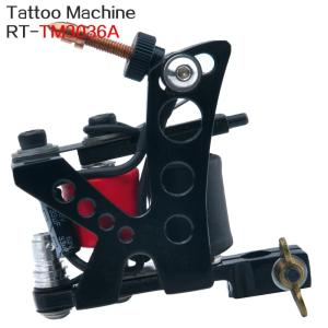 Empaistic Tattoo Machine para Shader