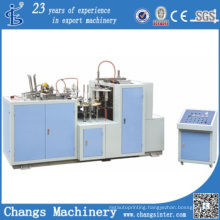 Jbz-a Single-Side PE Coated Paper Cup Forming Machine