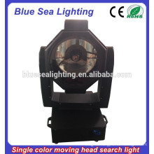 5000w single color xenon marine outdoor sky powerful search light