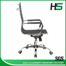 Alta calidad ergonómica silla de oficina fabricante