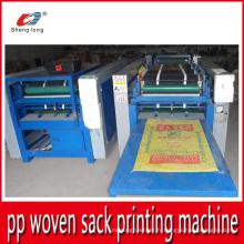 Machine d'impression semi-automatique de nouvelles arrivées 2015 pour sac en tissu PP de fournisseur chinois