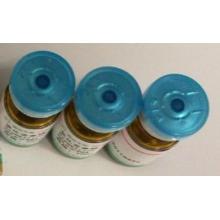 Высококачественный оксиматрин 0,2 г для инъекций / матрин и инъекций хлорида натрия