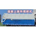 Dongfeng D9 Dump Garbage Collector Truck