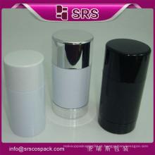 Round Shape coametic Plastic Cosmetic Packaging recipiente de desodorante canela cilíndrica