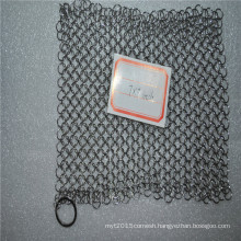 No rust Stainless steel chainmail scrubber / kitchen cleaning