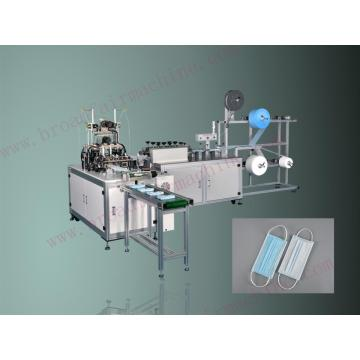 Automatic1+1 Face Mask Making Machine with Packing Line