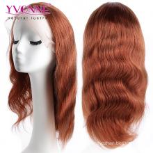 Цвет #33 Тела Волна Бразильские Волосы Полный Парик Шнурка