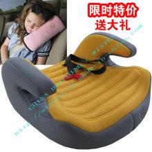 Cobertura do assento do carro de segurança infantil forte