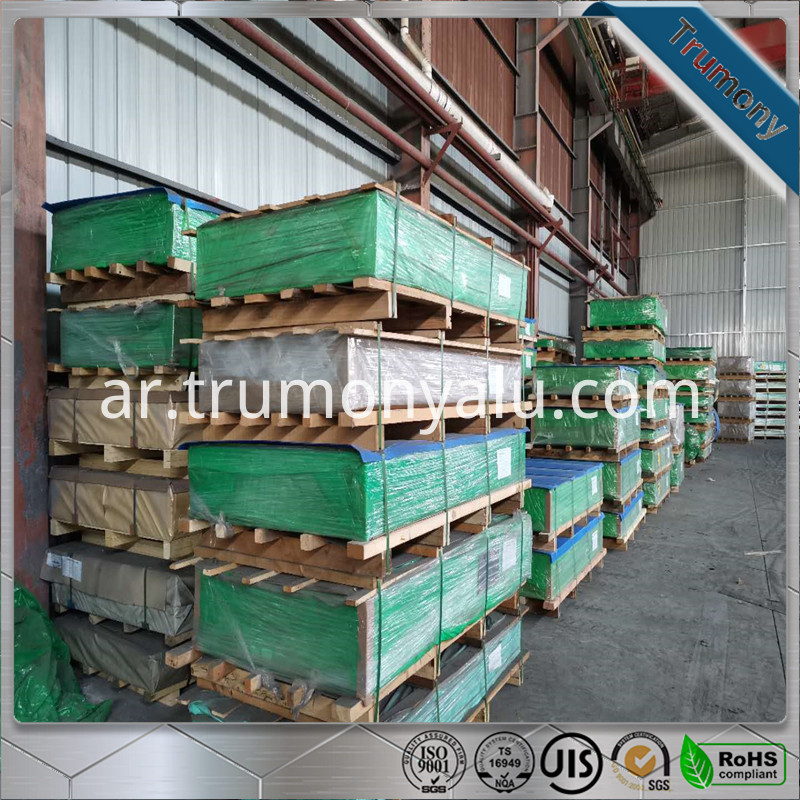 Aluminum Sheet Plate Panel010