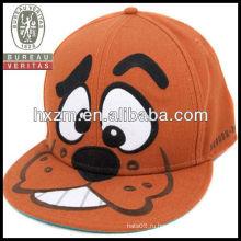 Кепки оранжевые с вышивкой для животных