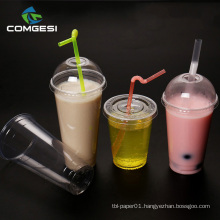 420 450 500 600 700 plastic pp pet ps cup with lid cover dome flat for cold hot dring size logo color custom best supplier