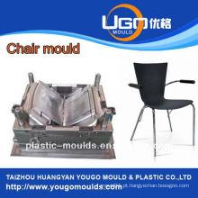 2013 novos produtos para o novo design de plástico plástico cadeira de molde em taizhou China