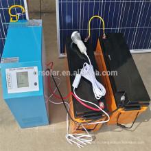 Цена завода дешевые солнечные системы Цена 60квт с телефона бесплатно