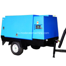 Movable+55KW+Electric+Screw+Air+Compressor
