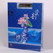 2015 Chinese Blue 3D Pet Lenticular Folder