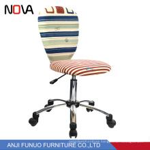 Nova Kids Colorful Racing Seat Computer Chair/Armless Swivel Office chair