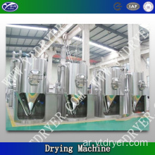 Bupleurum Extract Spray Dryer