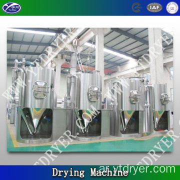 Aloe vera Extract Spray Dryer