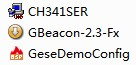 USB Driver(CH341SER) and Test Software