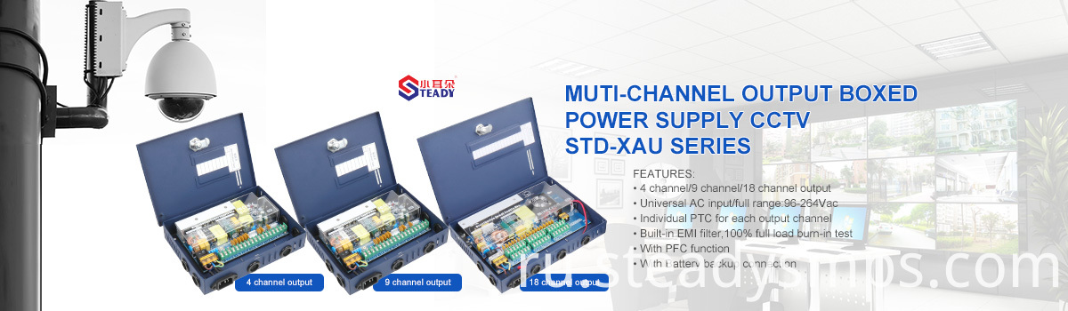 Cctv Power Supply2