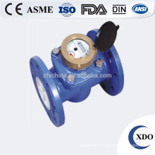XDO-WMWM(R)-50-600 removable woltman water meter