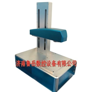 Mini Marking Laser Laser Marking Machine