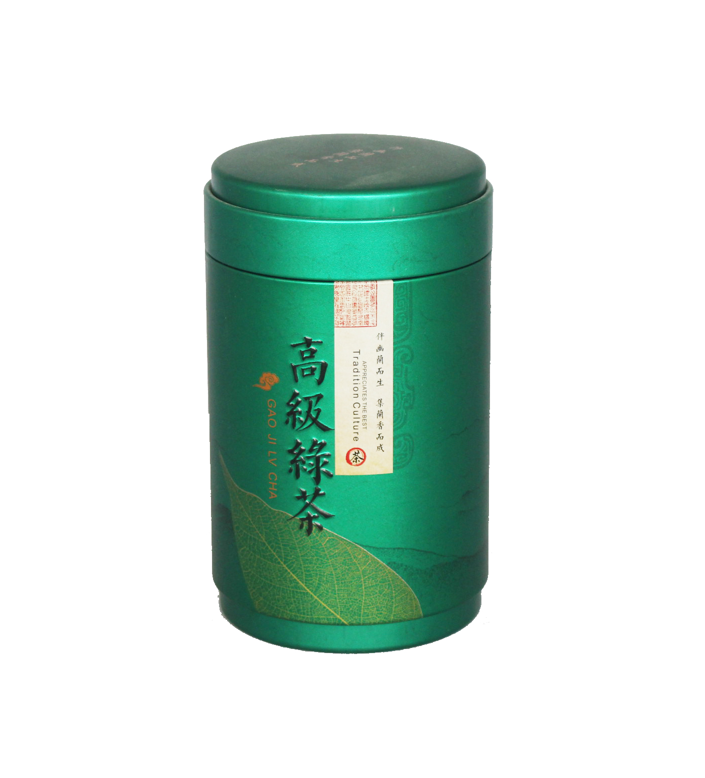 tea tin storage