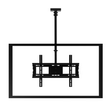 Ceiling Mount Menu Board Single (PL 5060L)