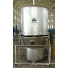 Fluid bed drying machine/drier