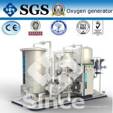 Генератор кислородного газа для больниц (ПО)