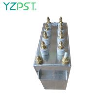Электрический нагревательный конденсатор емкостью 0,75 кВ