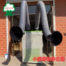 Sistema portátil de extracción de gases de escape de soldadura para los purificadores de fábrica de fundición